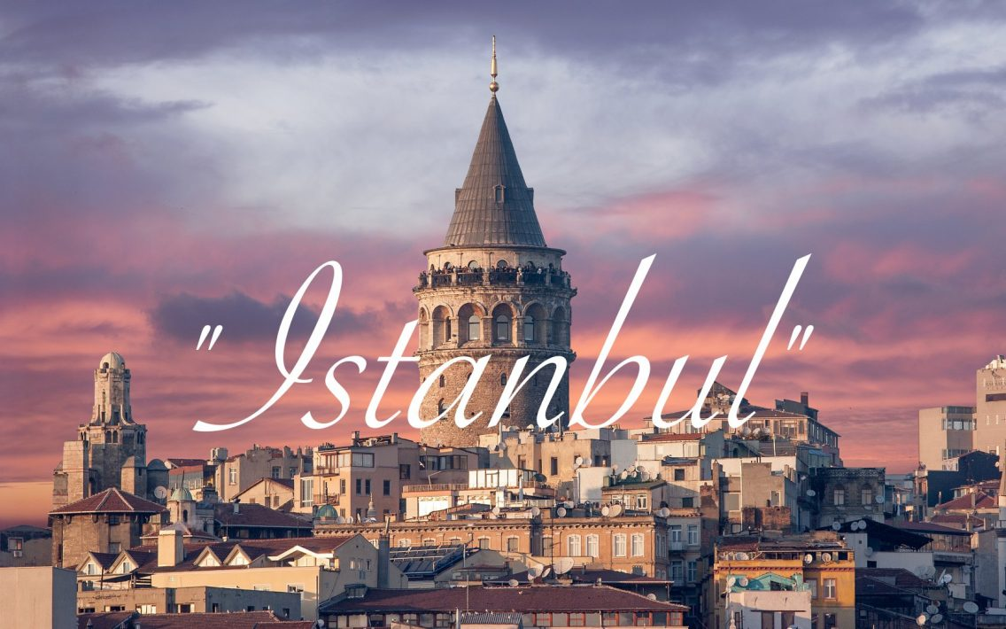 Famous quotes about Istanbul
